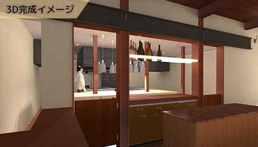 APのリフォーム_店舗のトータルリフォーム_レストラン改修_オープンキッチン化工事02